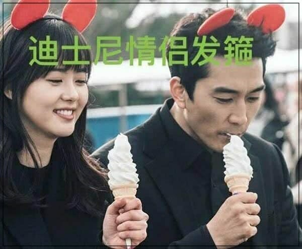 劉亦菲リウ・イーフェイ結婚